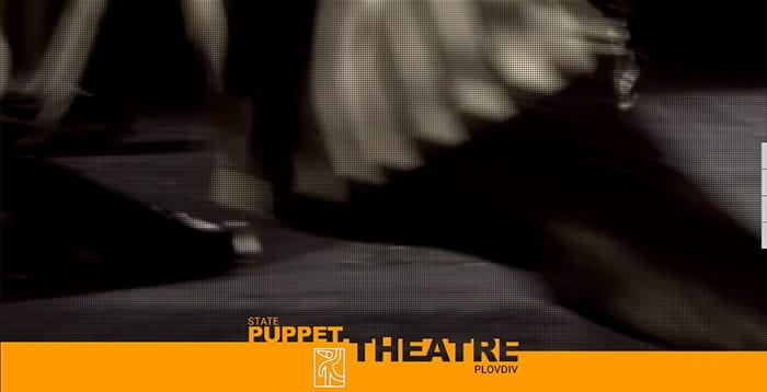 design inspiration: state-puppet-theatre
